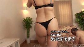 Zenra – Subtitled Japanese Facesitting Handjob Hell Mari Hosokawa JP Sex Movie