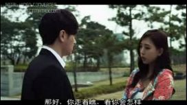 Korean Adult Movie A House With A View 2 Chinese Subtitles