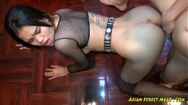 Asian Street Meat – My Cock Deep In Her Asian Throat